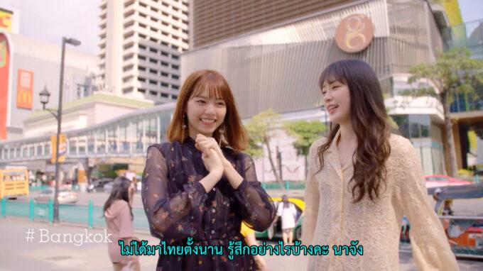 [ซับไทย] Nogizaka46 – Takayama Kazumi & Nishino Nanase in Bangkok, Thailand